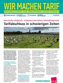 Flugblatt zur dritten Verhandlungsrunde der Tarifrunde öffentlicher Dienst 2020